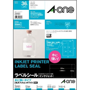 Film White Gloss, Water-Resistant To Label Affixed Ink Jet Type