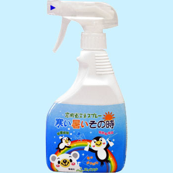 Window Glass Coating Spray