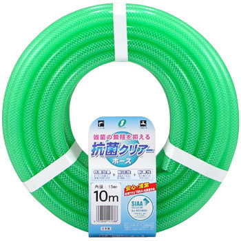 Anti-Bacterial Clear Hose