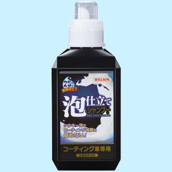 Coating Car Care Shampoo