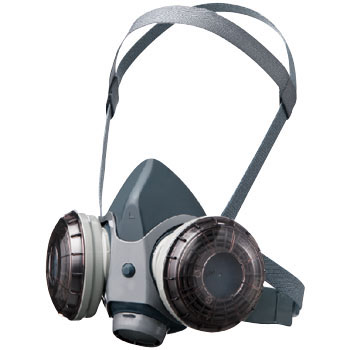 Dust Mask DR28SU2K