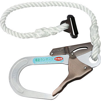 Tough Hook Lanyard, Steel Hook Type