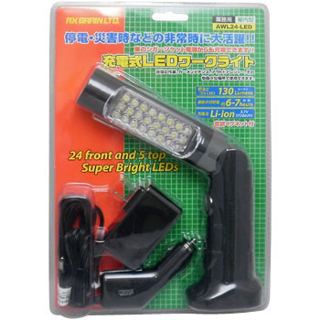 24 + 5 LED Rechargeable Magnet LED Light