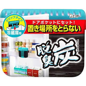 Deodorizer Charcoal, Clip-type, Refrigerator use