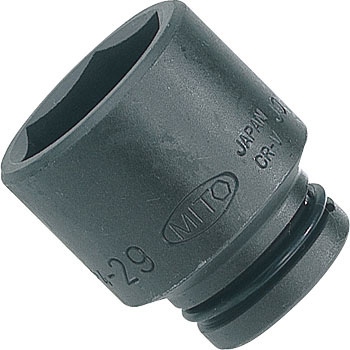 Impact Wrench Socket, Standard