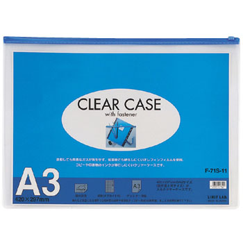Clear Case, Horizontal Type,