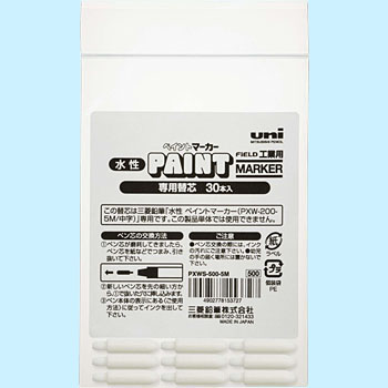 Water Based Paint Marker Refill