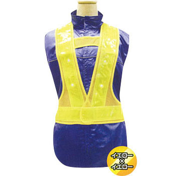 LED Illumination Vest