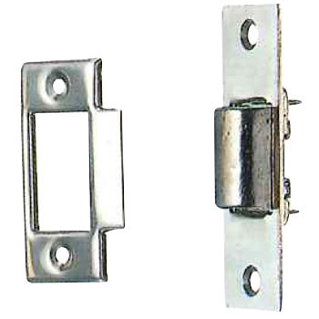 Aluminum Door Latch