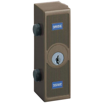 External Door Lock