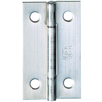 Thin Door Hinge