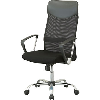 OA Net Chair