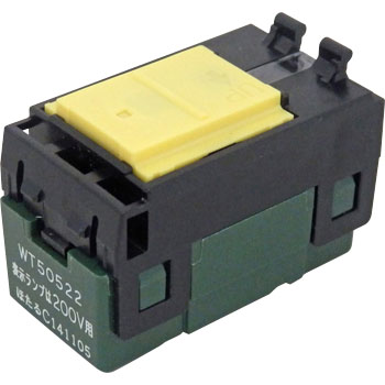 Cosmo Series, Embedded Firely Switch With Display