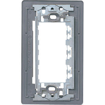 Full Color Mounting Switch Wall Plate