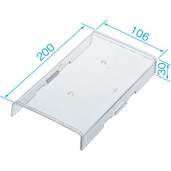 Protective cover for harness joint box