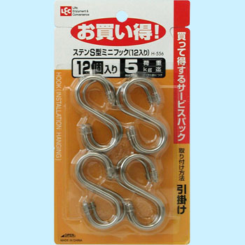 Stainless Steel S Type Hook