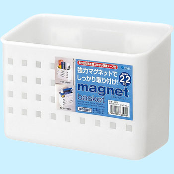 Magnet Basket Natural
