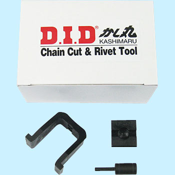 "Chain Cut and Revet Tool Accessory Set, ""Kashimaru Kun R #40"""