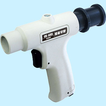Vacuum Blower Gun, Simple Switch Type