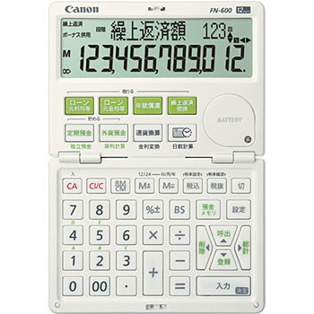 Financial Calculator Canon Dedicated Calculators Monotaro Singapore