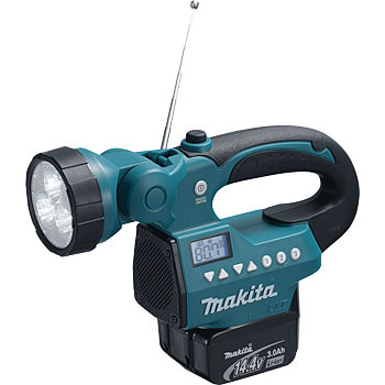 Rechargeable Light, Radio