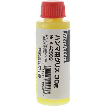 Hammer Grease 30g