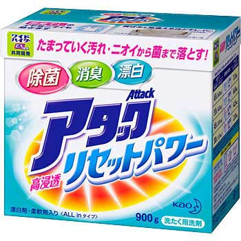 "Laundry Soap,""Attack Reset Power"""