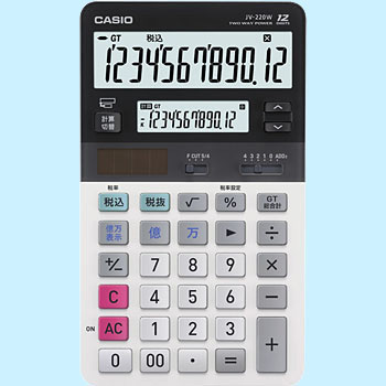 Twin Lcd Calculator Just Type
