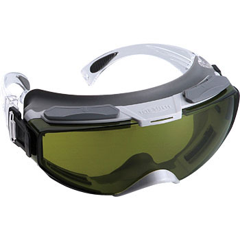 "Eye Protector Dsut Proof Shading Glasses,""Hyper Glass"""