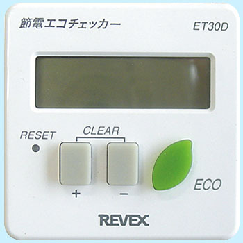 Power Saving Eco Checker