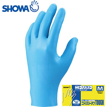 Disposal Glove, Nitrist Tough