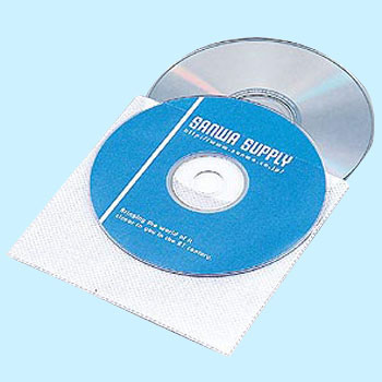 DVD and CD Non Woven Fabric Case
