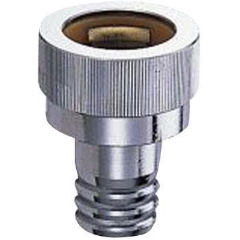 Automatic Hose Coupler Socket