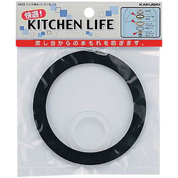 Sink Drain Gaskets Set