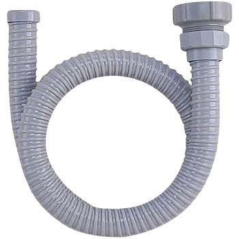Hose for Sink