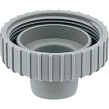 Fitting Rotary Nut