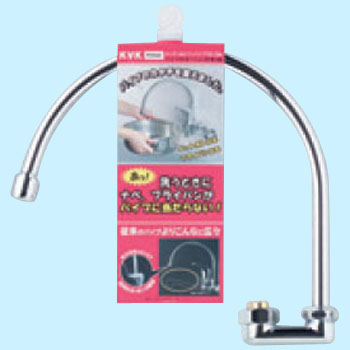 Swan Neck Water Tap 13, 1/2