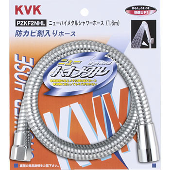 Shower Hose, Metal