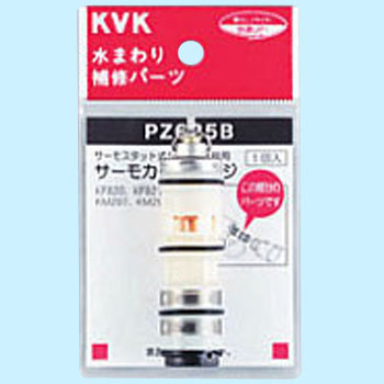 Thermostatic Cartridge PZ625B