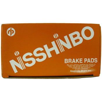 Disc Brake Pads, Nissan