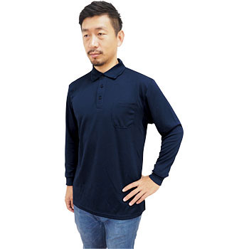 Platinum Nano Long Sleeve Polo Shirt, Stink Free