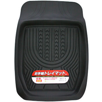 Car Mat Tray Type