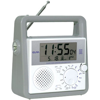 Disaster Prevention Clock Radio