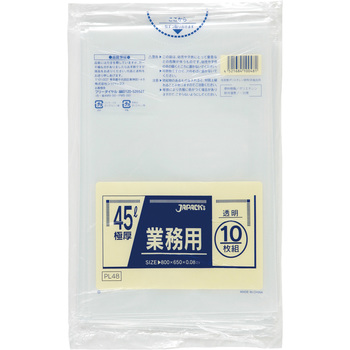 Special Thick Plastic Bag