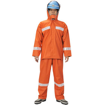 Safety Rain Suit