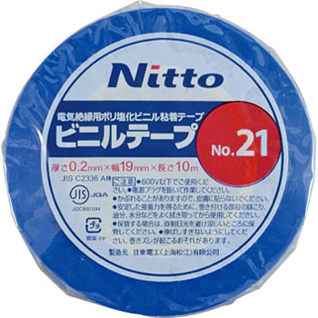 For electrical insulation vinyl tape No.21