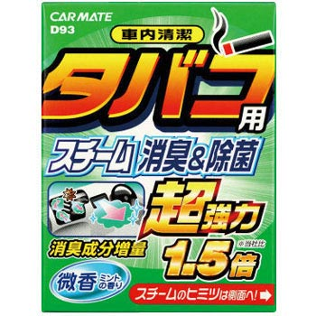 Cigarette Deodorant Steam Type Car Deodorant