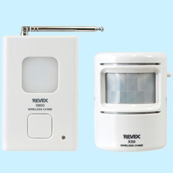 Chime Set, Motion Sensor