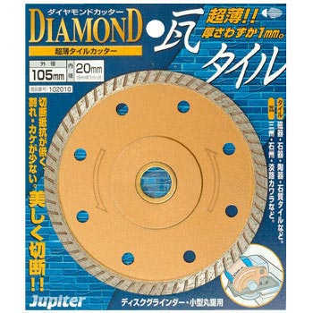 Diamond Cutter for Tile