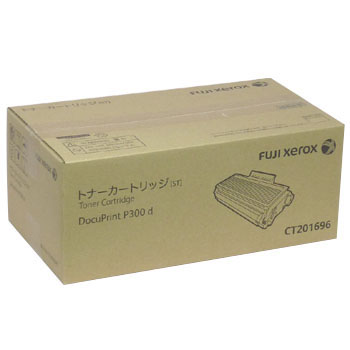 DocuPrint Toner Cartridge